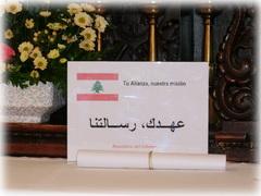 Tu alianza,nuestra misión - en árabe