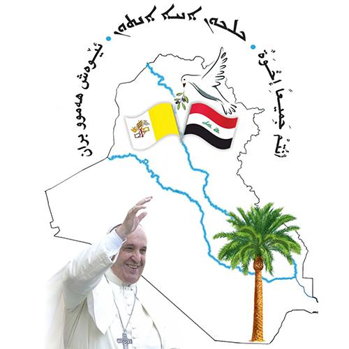 Logo Papa Irak 2021